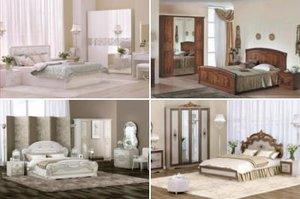 Как выбрать и купить идеальную спальню?