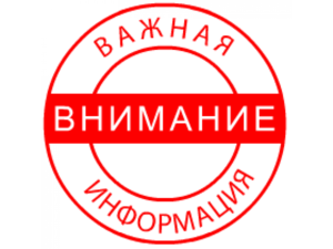 Режим работы с 28. 03. 2020 по 05. 04. 2020
