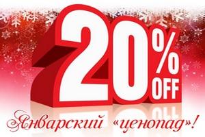 СНИЖЕНИЕ ЦЕН НА СВЕТОДИОДНЫЕ ЛАМПЫ ДО 20%!!!