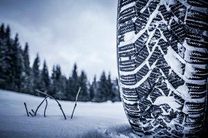 Новое поступление: зимние шины от 1 700 рублей.