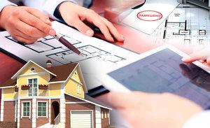 Как получить разрешение на строительство в Вологде?