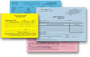 Производство бумажных бланков на заказ в Вологде