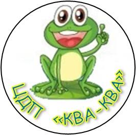Подарочный сертификат бассейна КВА-КВА