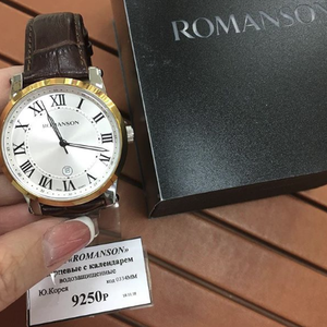 """Часы Romanson в салонах часов """"Точное время"""""""