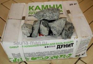 Поступили в продажу камни для бани или парной