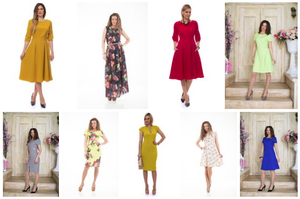 Распродажа летних платьев