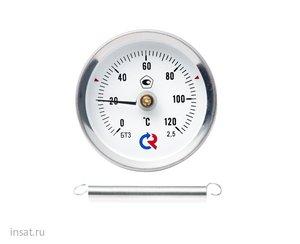 Купить термометр в Оренбурге