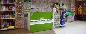 Ветеринарный центр в городе Тула открыт для Вас!