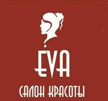 """Акция """"Любимый клиент"""" в салоне красоты """"Ева"""""""