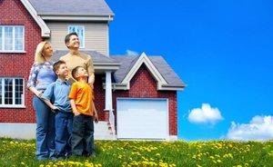 Купить жилье с вложением материнского капитала в Череповце