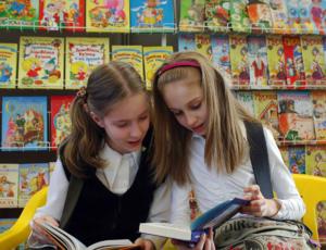 Книжный магазин в Череповце