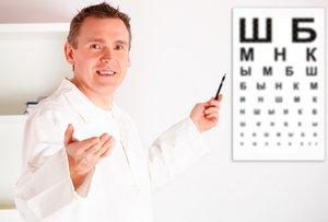 Прием врача офтальмолога. Запишитесь по телефону!