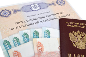 Обналичивание материнского капитала в Череповце