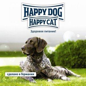 НОВИНКА! КОРМ HAPPY DOG И HAPPY CAT