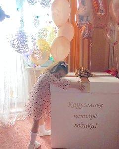 Коробка сюрприз с шарами в Череповце