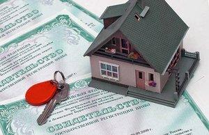 Регистрация недвижимости в России
