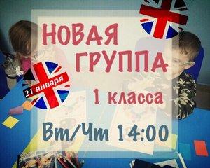 АНГЛИЙСКИЙ ДЛЯ 1 КЛАССА !