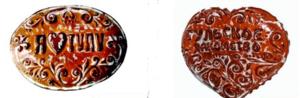 Тульский сувенир в Рязани