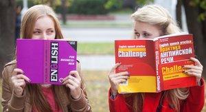 Уроки английского языка для начинающих взрослых и детей