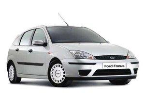 Купить запчасти для Форд в Череповце