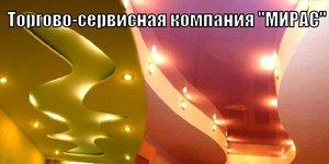 Натяжные потолки в Нижневартовске для людей с любым достатком!