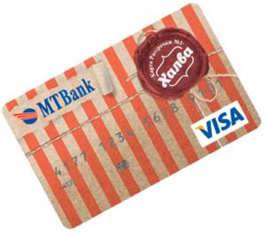 """Выгодные условия покупки для держателей карт """"Совкомбанка""""."""