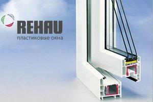 Окна Рехау. Высокое качество, низкие цены!