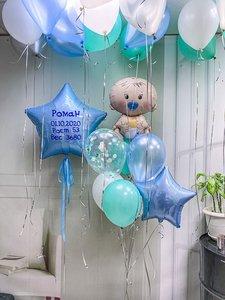 Воздушные шары для встречи новорожденного