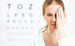 Прием врача офтальмолога в Вологде