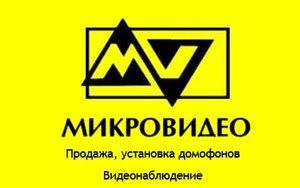 """Технический центр """"Микровидео"""" в Инстаграмме"""