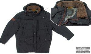 Большой выбор мужских зимних курток в Вологде