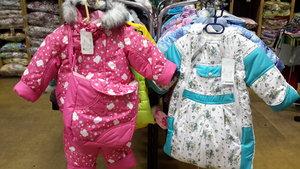 На отделе Текстиль поступление комбинезон и зимних костюмов от 3000 рублей