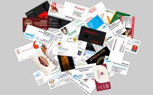 Изготовление визиток в Вологде