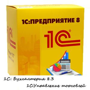 Отличные новости для жителей г. Череповец Вологодской области!
