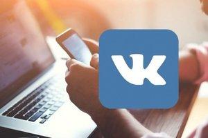 Ведение групп ВКонтакте Череповец