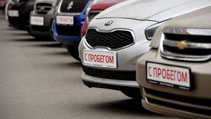 Где купить авто с пробегом в Череповце?
