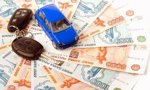 Авто в кредит в Вологде