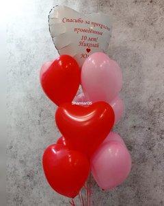 Воздушные шары на юбилей свадьбы