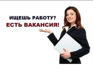 """Вакансии ООО """"Техномед"""""""