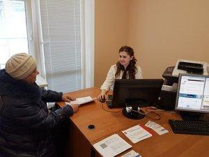 """Дополнительный офис """"Мои документы"""", расположен в доме №14 по ул. Ленинградской в Вологде"""