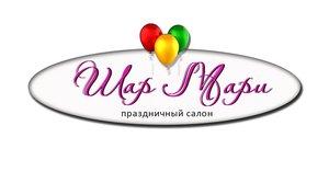 """Праздничный салон """"Шар Мари"""" в социальных сетях"""