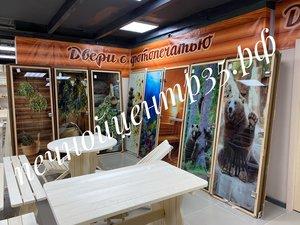 Купить двери для бани и сауны в Вологде