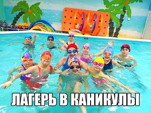Детский лагерь на время весенних каникул в Вологде