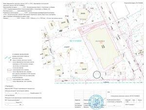 Подготовить схему расположения земельного участка в Вологде.
