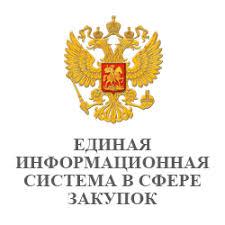 Регистрация в Единой Информационной Системе (ЕИС)