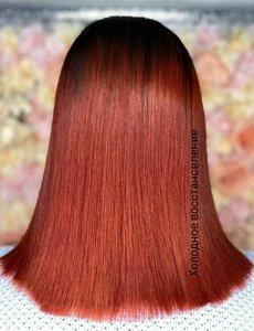 Восстановление волос в Орске от студии красоты BEAUTY ROOM