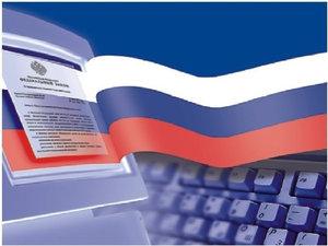 С 2015 года внесут поправки в закон об изготовлении печатей