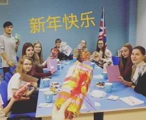 День китайского языка!