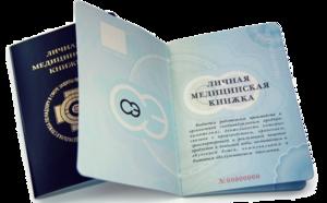 """ФБУЗ """"Центр гигиены и эпидемиологии в Вологодской области"""""""