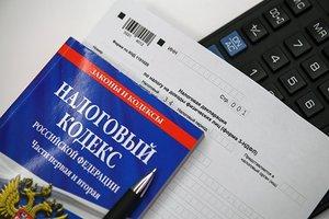 Налоговая декларация 3-НДФЛ в Череповце